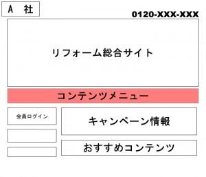 sample_A
